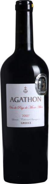 Agathon Mount Athos